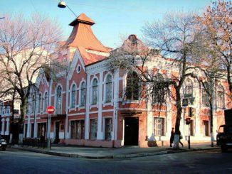 Музей-Истории