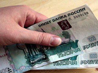 1389601441general_pages_i30221_uvelichilsya_razmer_socialnogo_posobiya_na_pogrebenie
