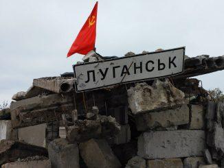 война луганск блокпост