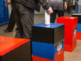 выборы днр