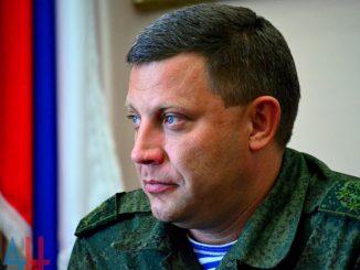 захарченко-2-1-1024x683