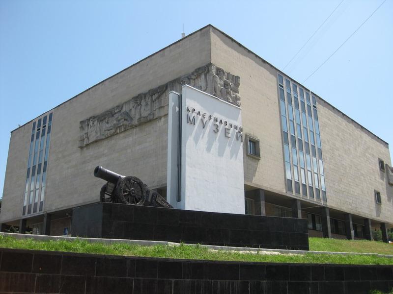 краеведческий музей луганск