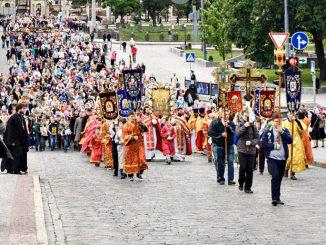 крестный ход Харьков