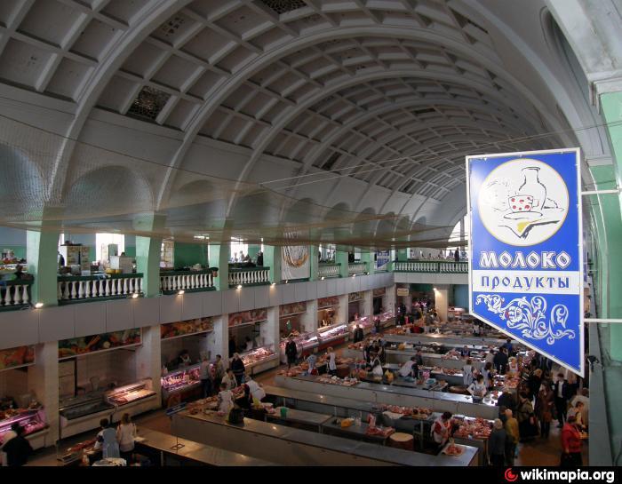 рынок луганск