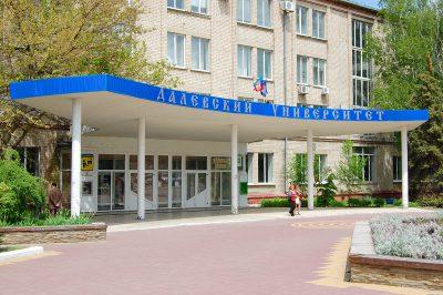 В-университете-имени-В.-Даля-прошла-ярмарка-вакансий