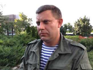 захарченко-луганск