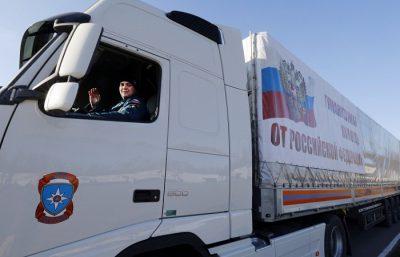 1414752967_gumanitarnyy-konvoy-rossii