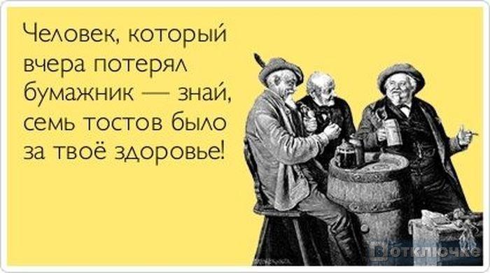 1337793347_otkritka-0014