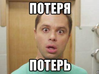 kuzya_100033716_orig_