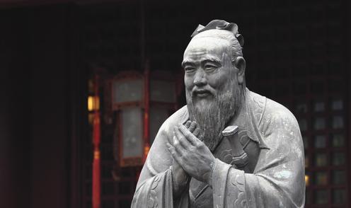 shandong__die_heimat_von_konfuzius_3138_1