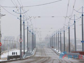Фото ЛуганскИнформЦентра