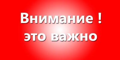 1521203472_photo_14543181468998.jpg