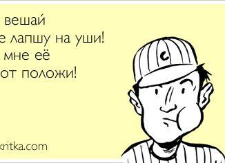 atkritka_1344888321_785