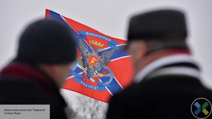 orig-1493800208_flag-rossii_nod_policiya_4_5518612b913bcc05a0eae61660833602