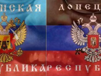 ОБРОН Одеса сорос лднр