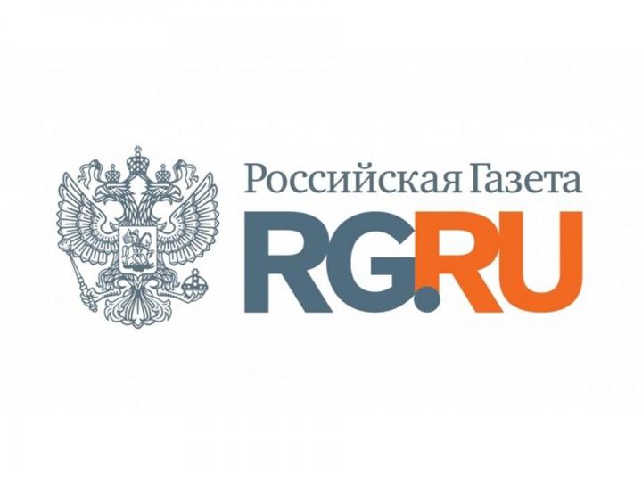 Российская_газета