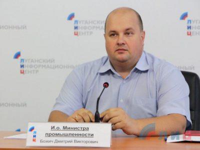 bozhich-dmitriy-i.o.-ministra-promyshlennosti-lnr-1-640x480_c