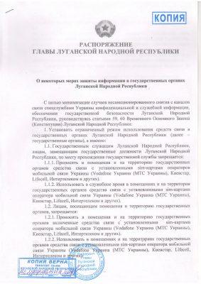 RASP_Glavy_LNR_14_rg_18_01