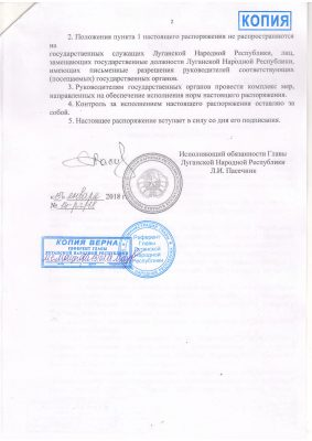 RASP_Glavy_LNR_14_rg_18_02