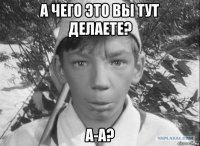sho-u-moskaley_122140933_orig_