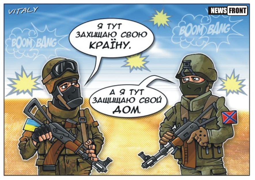Donbass_Ware