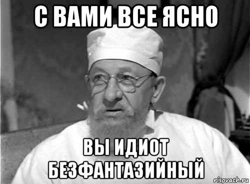 professor-preobrazhenskiy_86019967_orig_