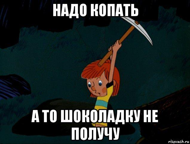 dyadya-fyodor-kopaet-klad_115973427_orig_