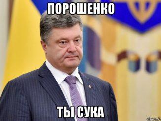 poroshenko_187717839_orig_