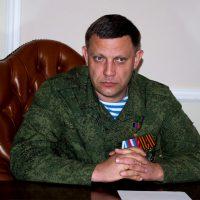 s-dnem-rozhdeniya-26-06-2017-1