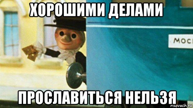 shapoklyak_122312906_orig_