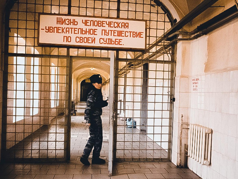 Бутырская тюрьма (СИЗО №2)