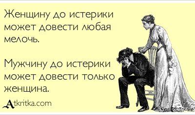 atkritka_1500732114_151