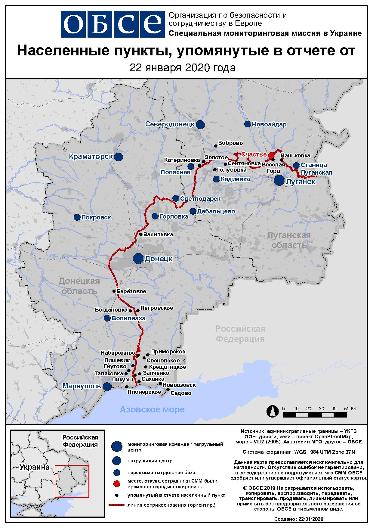 map_settlements--2020-01-21