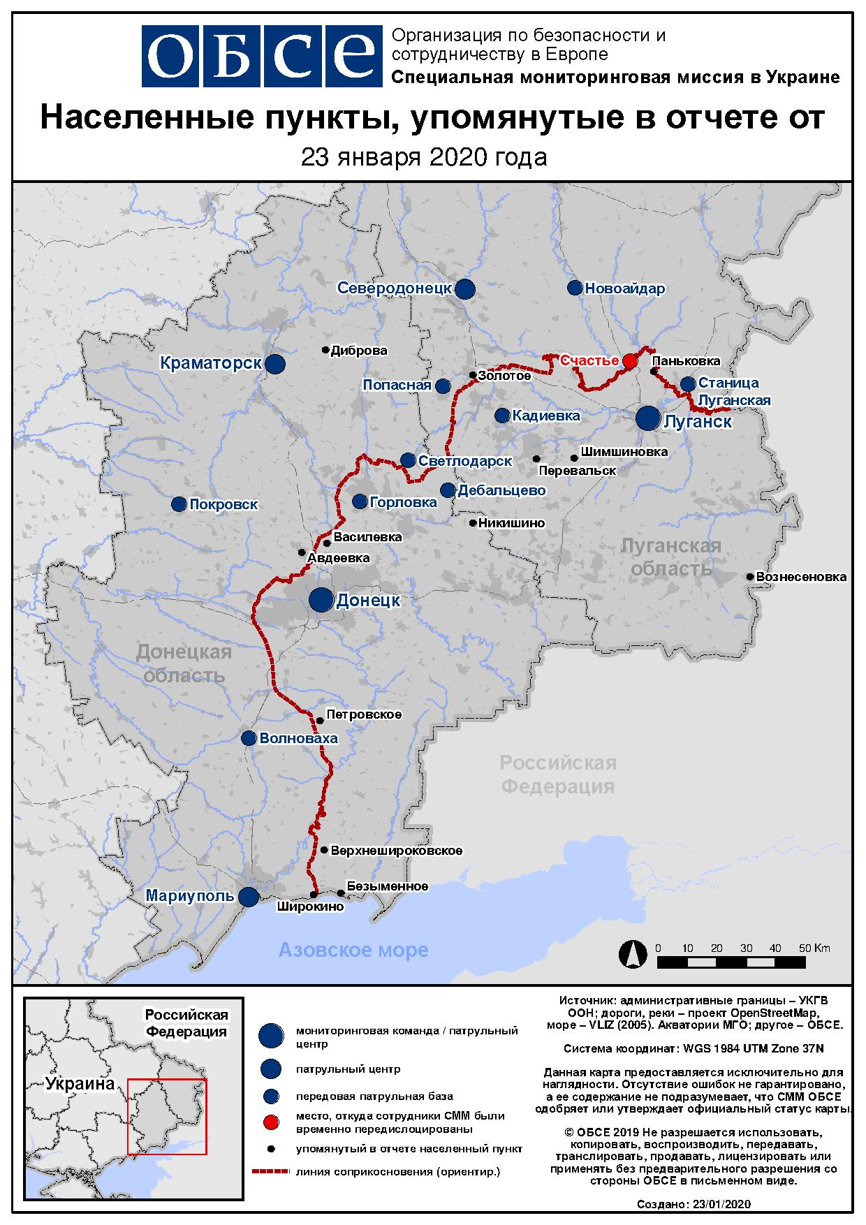 map_settlements--2020-01-22