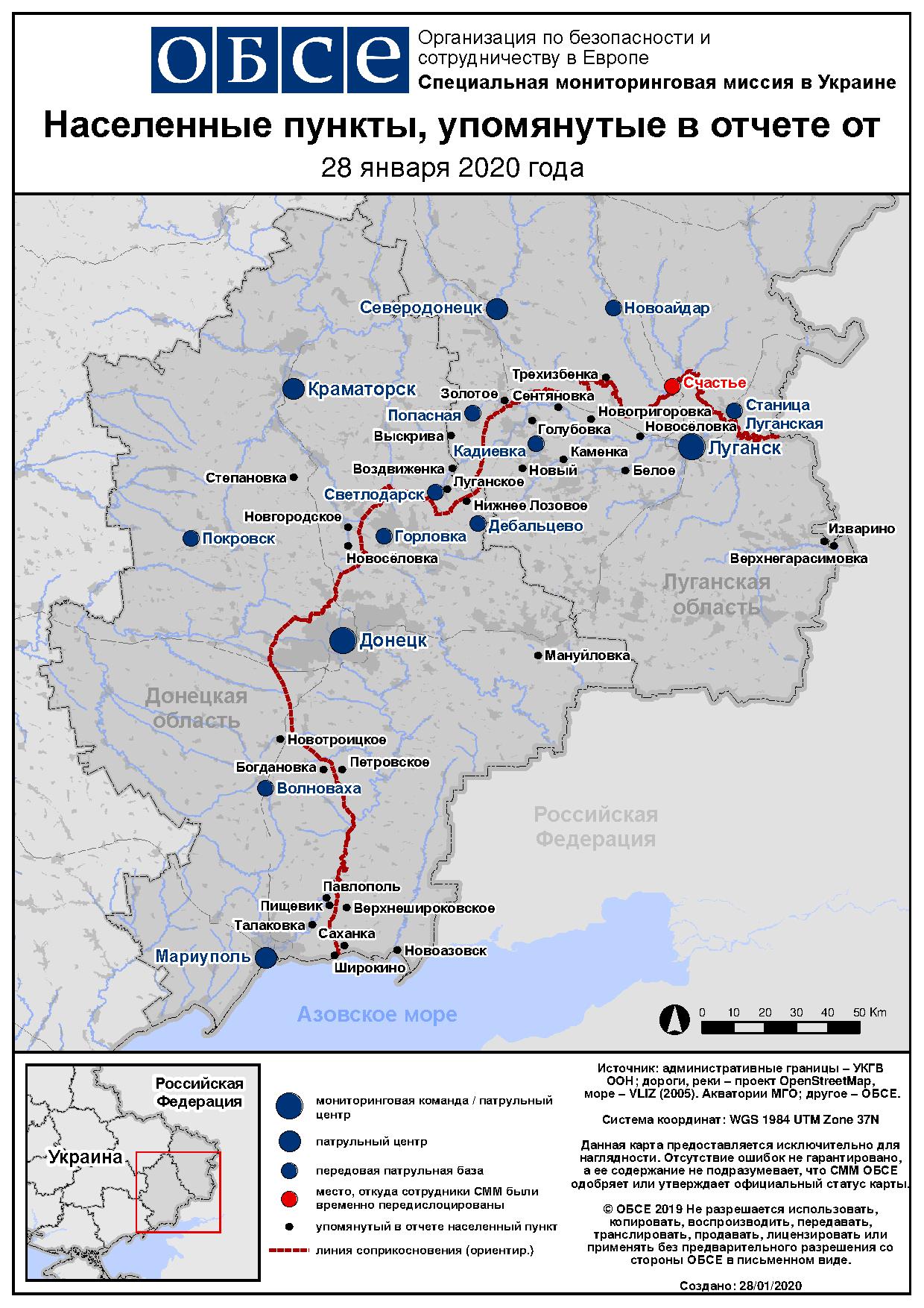 map_settlements--2020-01-27