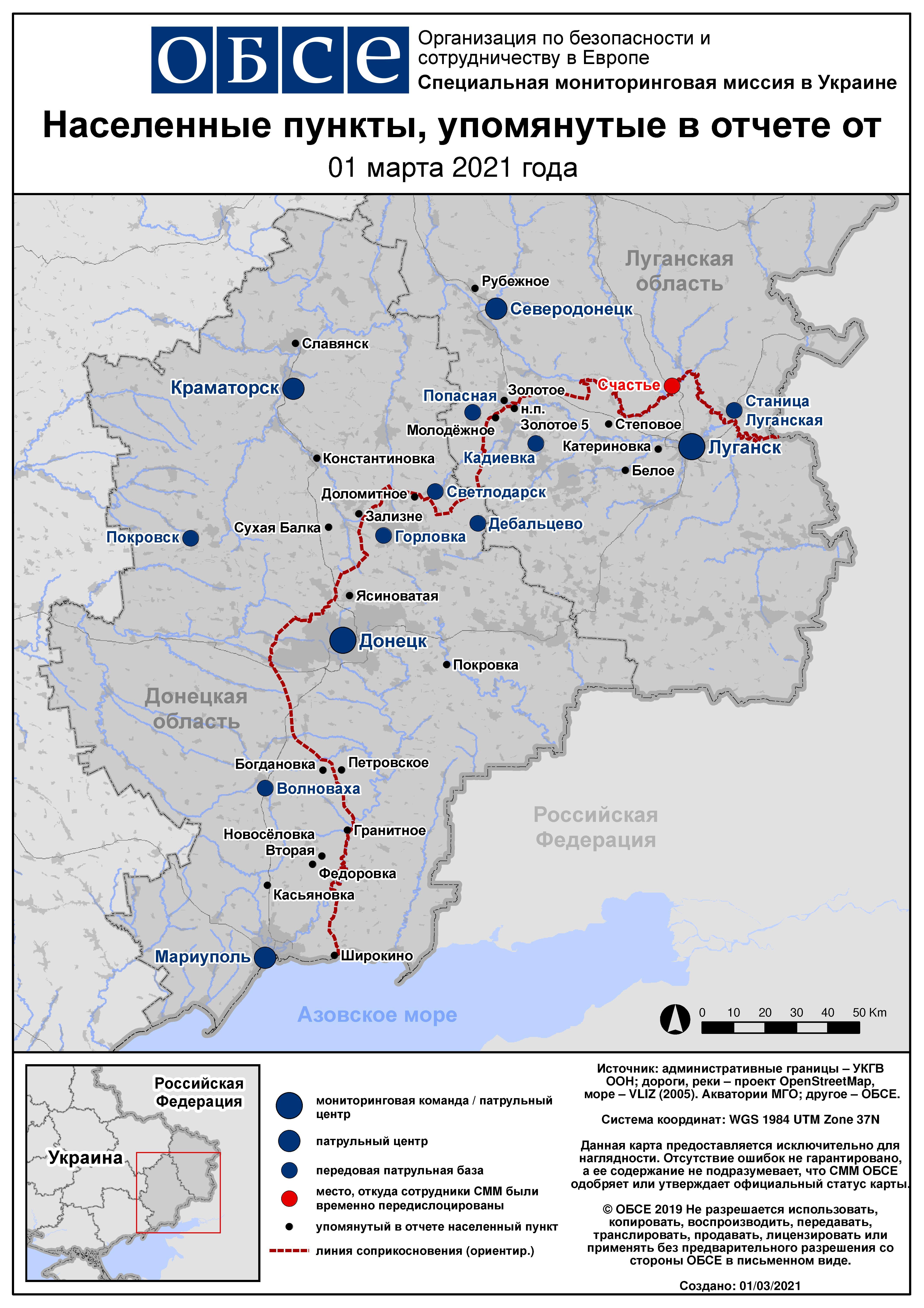 map_settlements--2021-02-28