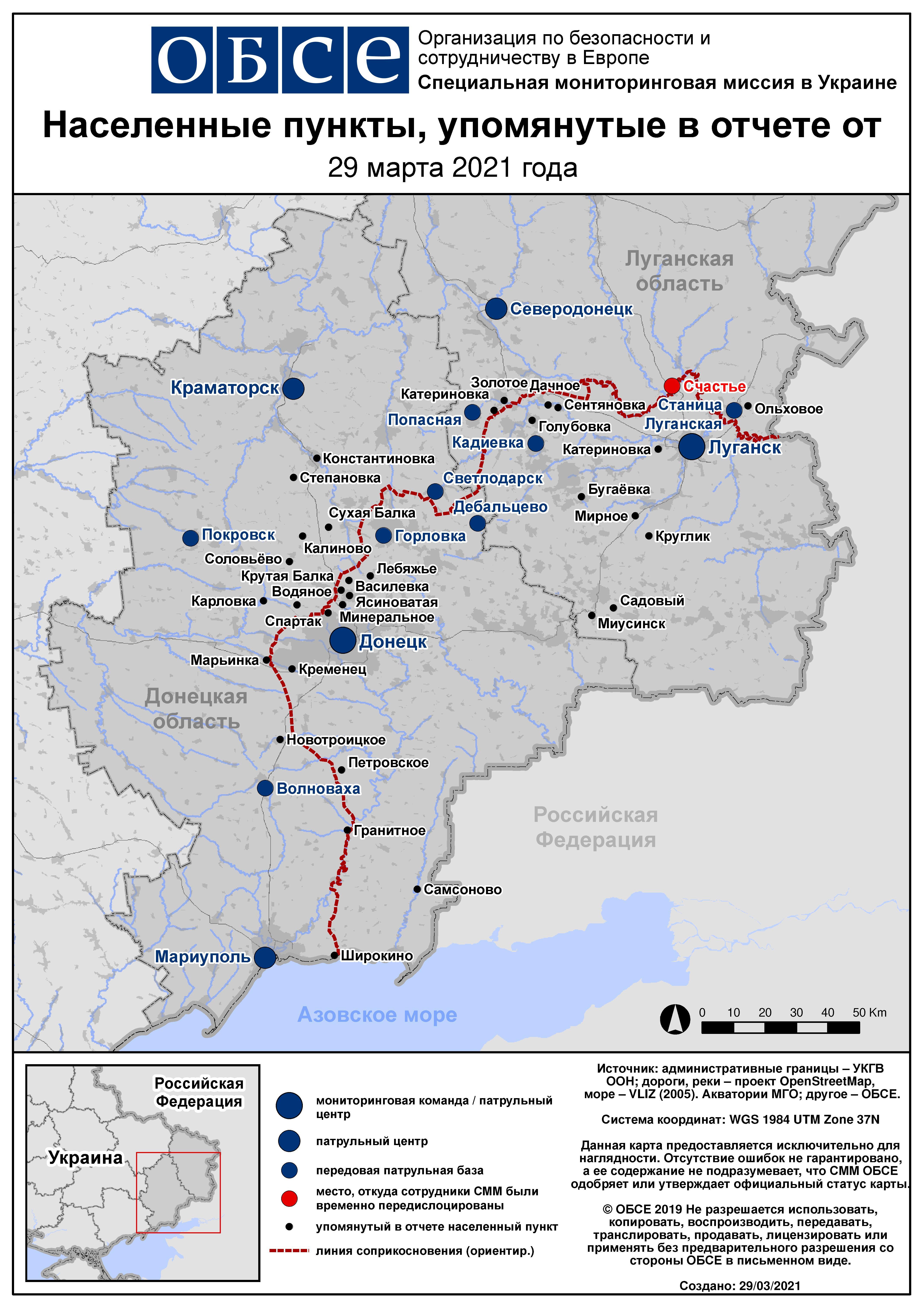 map_settlements--2021-03-28