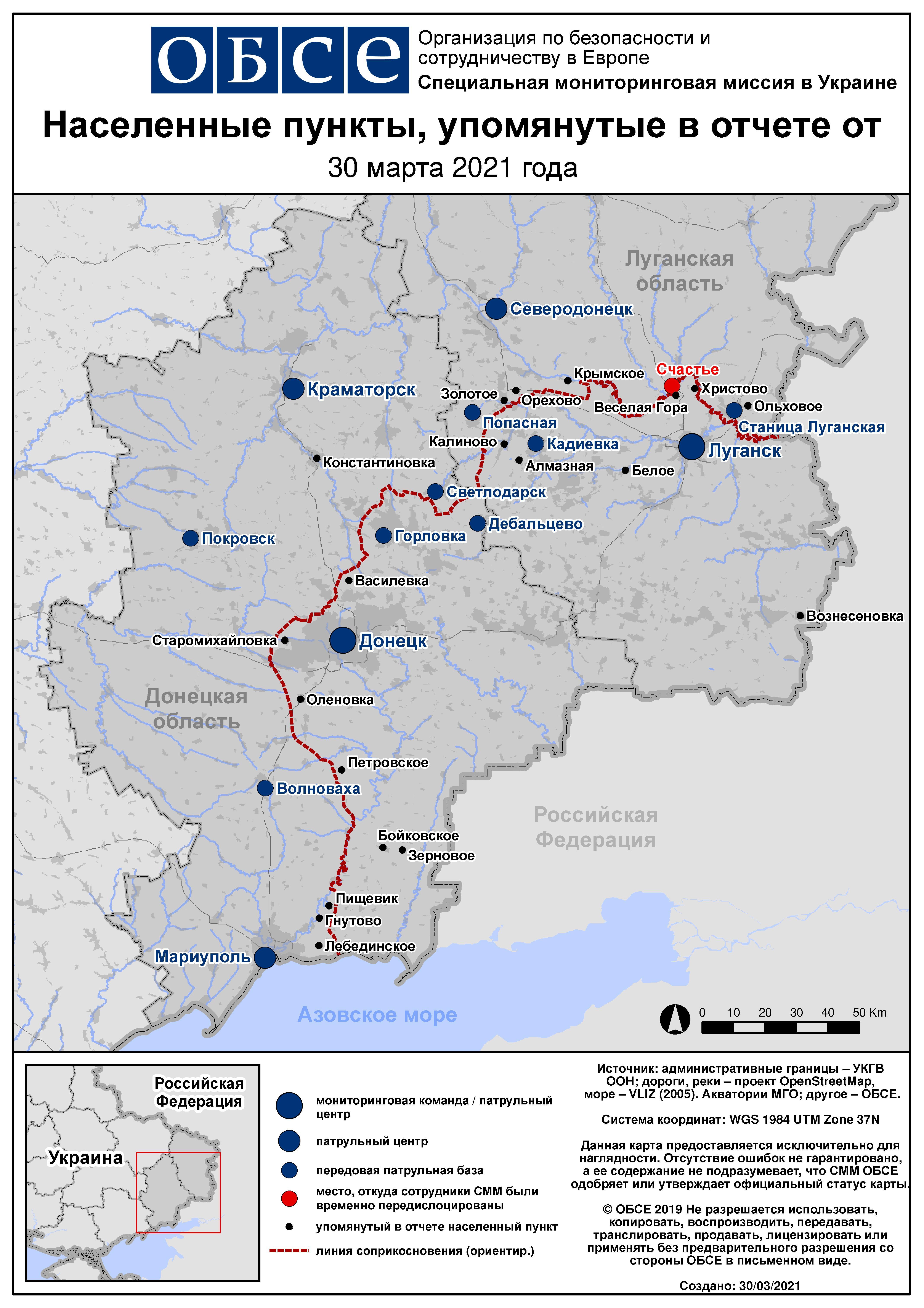 map_settlements--2021-03-29